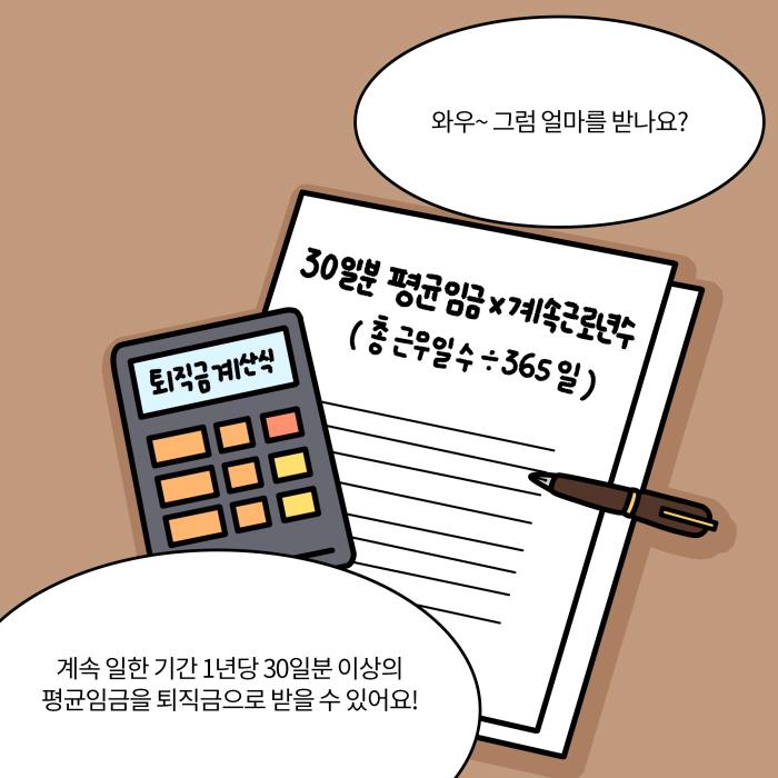 b9a3f57dcdec5fc4cd4410600bf50129_1607482263_59.jpg